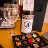 【日本酒レビュー】かわせみの旅