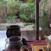 青田茶館で茶藝館を体験【2019年12月台湾旅行記3・ポケモンGOAR写真】中華なモウカザル