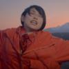 家入レオ 新曲「僕たちの未来」公式YouTube動画PVMVミュージックビデオ、ドラマ「お迎えデス。」主題歌