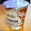 【カップ麺】お取り寄せNIPPON 愛媛宇和海産真鯛だし使用 塩ラーメン&サッポロ一番 和ラー 鹿児島 豚しゃぶ風