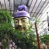 伊豆の観光名所|最強珍スポット『まぼろし博覧会』へ行ってきました。【2018年・秋】
