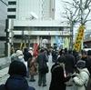 「東海第二原発再稼働工事をやめよ!日本原電本社前行動」など