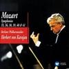 #0033) Mozart Symphonies No.35, No.36, No.38, No.39, No.40 & No.41 / Berliner Philharmoniker cond. by Herbert von Karajan【1971年リリース】