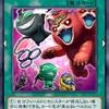 カード考察⑨ 《魔獣の懐柔》
