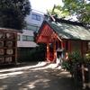 住吉神社に祀られる以外と知らない酒の神様