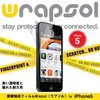 iPhone5 衝撃吸収 保護フィルム 高耐久性 Wrapsol (ラプソル)  ULTRA
