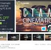 【大ニュース 朗報】なんと24時間セールが復活!アンチエイリアスでギザギザ画面とおさらば!VR作家さん必見の超絶綺麗なグラフィックになるポストエフェクト「CTAA Cinematic Temporal Anti-Aliasing PC & VR」が70%OFFで超激安『$210.60 => $63.18』これは絶対に買います!!!!((一日限定セール))