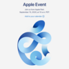 【正式発表】Apple、日本時間9月16日(水)午前2時に発表イベント「#AppleEvent」を開催【更新】