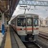 飯田線の544Mに乗って豊橋へ(2019年末旅行⑯)