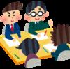 オンラインミーティング(Web会議)のやり方【TeamViewer】