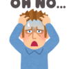 投資初心者が楽天証券で長期投資に挑戦中!2019年7月29日月曜日 日産さらに逝ったああ!!