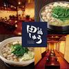 【オススメ5店】広島市(広島市中心部)(広島)にあるもつ鍋が人気のお店