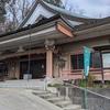 七福神巡り⑦常念寺〈毘沙門天〉~栃木県足利市~