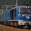 JR北海道 DF200 特急色