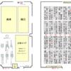 第15回博麗神社例大祭 サークル名入り配置図
