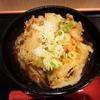 【今週のラーメン1301】 よもだそば 銀座店 (東京・有楽町) 特大かき揚げそば+ラそば変更(麺がラー麺)