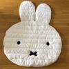 【ミッフィー】お気に入りのミッフィーグッズを紹介!西川×ミッフィーのふわふわルームマットがおすすめ!