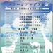 【中止のご案内】10月15日(日)水戸駅北口野外ステージ「ライブパラダイスinみと2017」