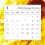 1月2月 営業カレンダー