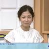 「ニュースチェック11」8月4日(木)放送分の感想