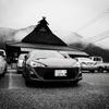 【写真】スナップショット(2017/7/9)美山かやぶきの里