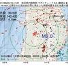2017年09月09日 19時41分 秋田県内陸南部でM3.0の地震