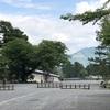 SSK (SunnySide of Kyoto)(+780/1145)