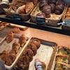 北千住のRbakerアールベイカーの美味しすぎるパン達!