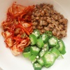 納豆オクラキムチのレシピ