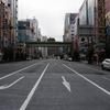 秋葉原中央通り 今日の午前中人出は少ない