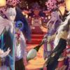 スマホRPG【陰陽師】妖刀姫と桜の精が次回アップデートで実装が公式発表!しかしガチャ仕様かは未定・・・