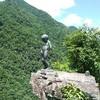 【行こう、秘境へ!】徳島県祖谷に行ってきたよ。