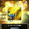 level.102【ガチャ】魔王くじ付き5連+α