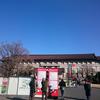 博物館に初もうで@東京国立博物館