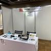 台東区産業フェア2019展示会レポート