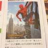 マレーシアでは映画館を楽しもう