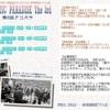 【1/27更新】アコースティックライブのパラダイス「アコパラ」!参加者決定!!
