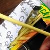 【グリコ】タイのマンゴーフレーバーのポッキー食べたよ!【南国の味】