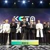 2017 Korea Cable TV Awards でパフォーマンス賞を受賞