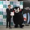 くまモンが岩手県へ 熊本地震復興の支援にお礼