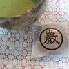 《日本橋高島屋》どら焼き:巌邑堂(静岡県浜松市) 樹木希林さん主演の映画『あん』と関係が深い