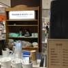 北海道展で出店している森彦のコーヒーゼリー