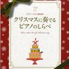 ☆柏の葉店 スタッフブログ vol.52☆原山