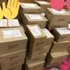 マジ?【画像】 AKB総選挙CDが5000枚自宅に届けられた結果wwwwwwwwwwwwwwwwwwwwwwwwwwww