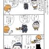 猫先生「ニャンポコとオヌシの勘違い」
