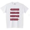 SUZURIでTシャツ作成