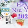 【雑記】年末のチャレンジ納め&2020年新年のご挨拶
