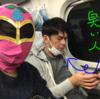 大人の遠足in九州〜1日目〜