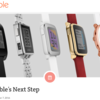 FitbitがPebbleの買収を発表。Pebble製品を買うなら値上がりする前の今がチャンス