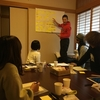 新プログラム企画会議の報告 第1弾!